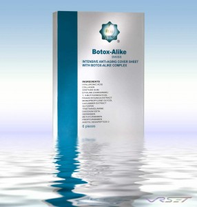 Sometimes image is worth more than a thousand words, like this box of Botox standing in calm waters